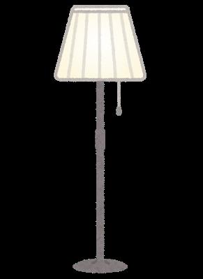 フロアランプ