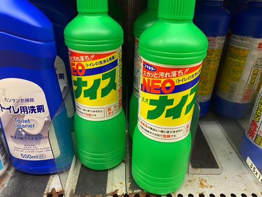ダイソーの酸性洗剤