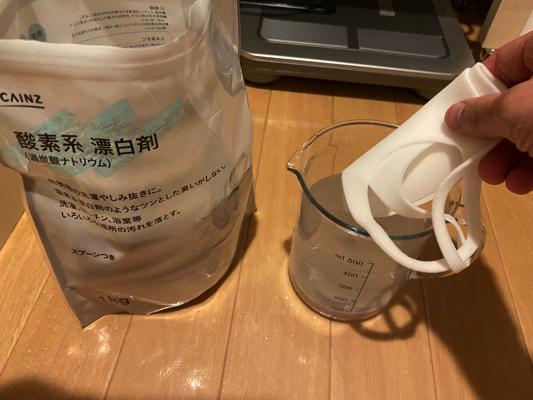 酸素系漂白剤で除菌